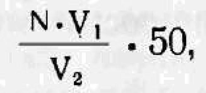 Методика определения кальция и магния в биологическом материале трилонометрическим титрованием