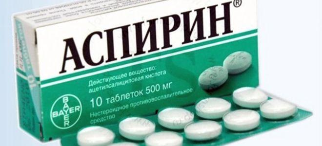 Использование аспирина для профилактики тромбоза