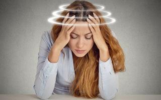 Симптомы опухоли головного мозга — головокружение